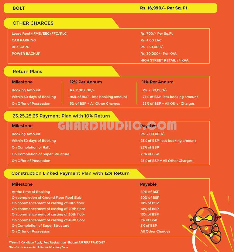 Payment_Plan3.png