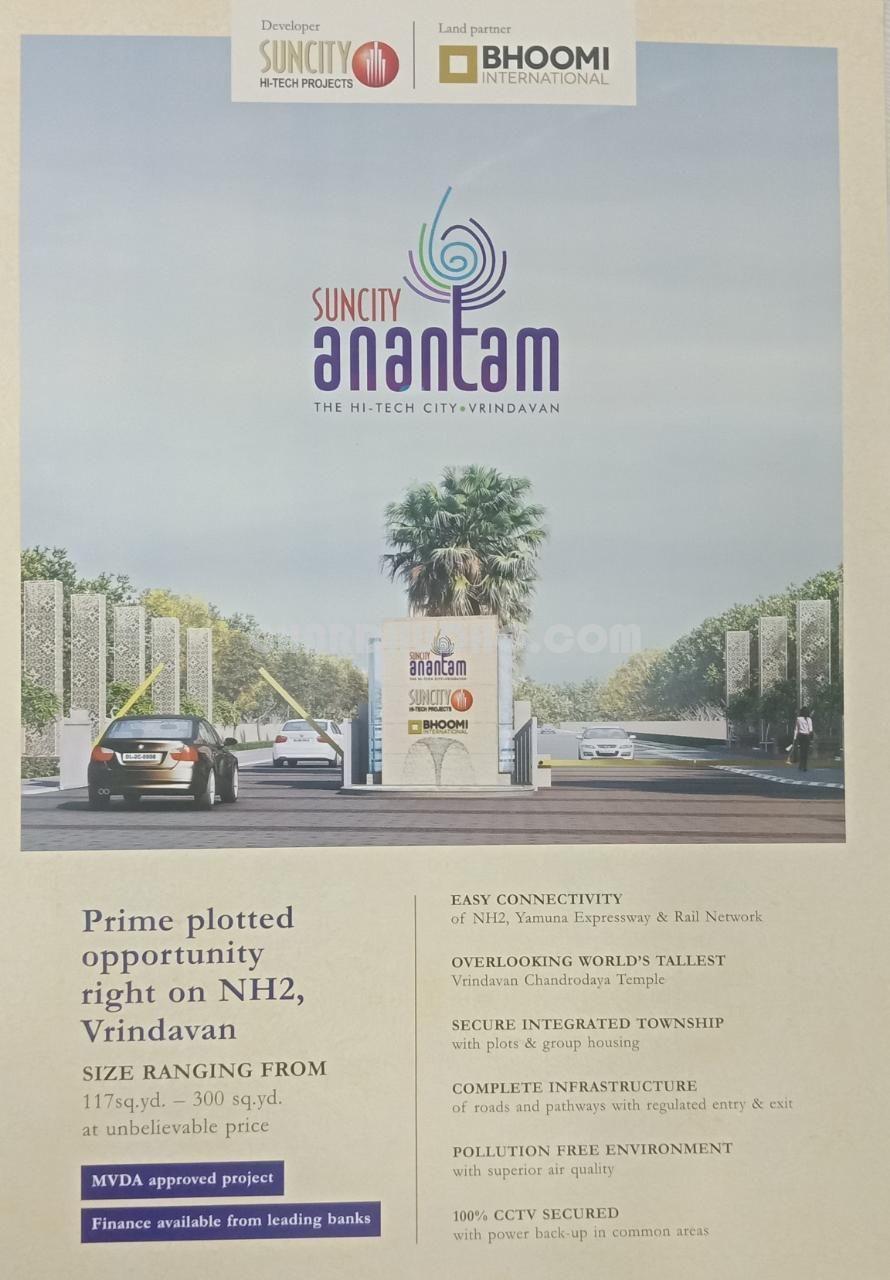 Sun City Anantam